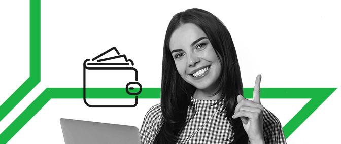 Карьерный старт студента: как найти свою первую работу