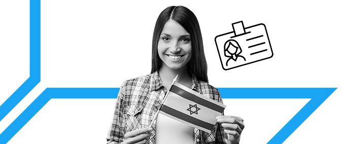 Работа в Израиле: карьерный путь в одной из перспективных стран мира